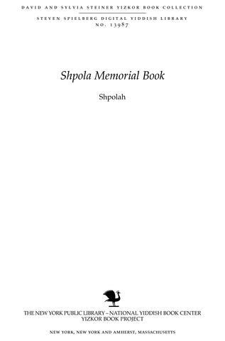 Thumbnail image for Shpolah : masekhet ḥaye Yehudim be-ʻayarah