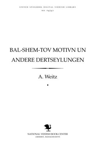 Thumbnail image for Bal-Shem-Ṭov moṭiṿn un andere dertseylungen