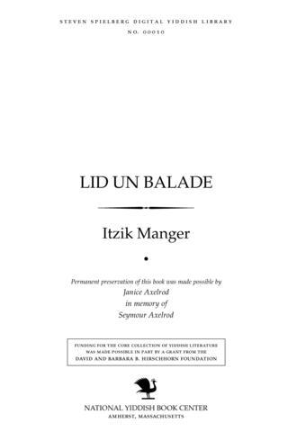 Thumbnail image for Lid un balade