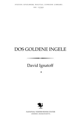 Thumbnail image for Dos goldene ingele