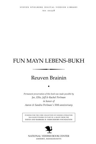 Thumbnail image for Fun mayn lebens-bukh