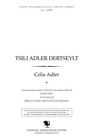 Thumbnail image for Tsili Adler dertseylṭ
