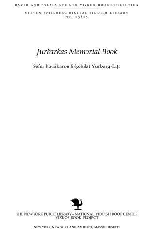 Thumbnail image for Sefer ha-zikaron li-ḳehilat Yurburg-Liṭa