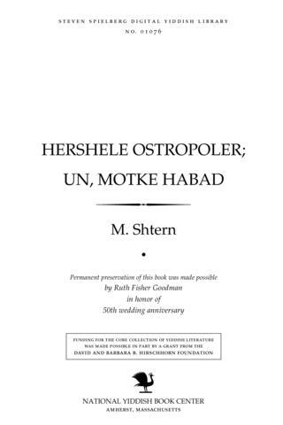 Thumbnail image for Hershele Osṭropoler ; un, Moṭḳe Ḥabad zeyere aneḳdoṭen, ṿitsen, stsenes un shṭuḳes