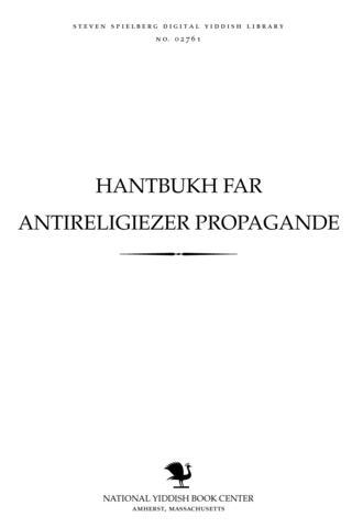 Thumbnail image for Hanṭbukh far anṭireligiezer propagande