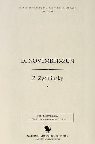 Thumbnail image for Di November-zun
