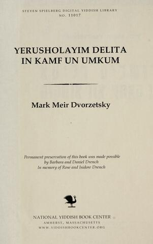 Thumbnail image for Yerusholayim deLita in kamf un umkum