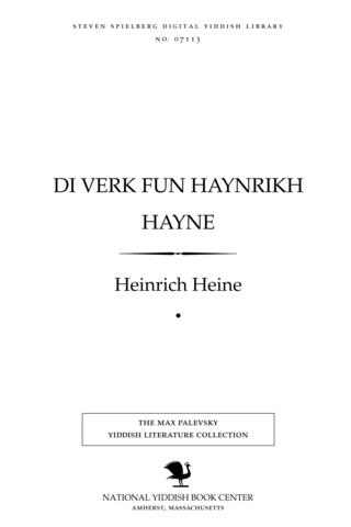 Thumbnail image for Di ṿerḳ fun Haynrikh Hayne miṭ a biografye fun A. Ḳalisher un a forṿorṭ fun N. Sirḳin