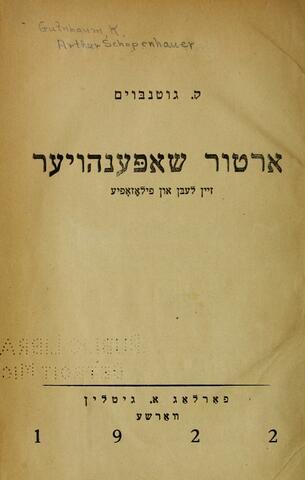 Thumbnail image for Arṭur Shopenhoyer [Schopenhauer] :