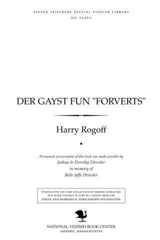 "Thumbnail image for Der gaysṭ fun ""Forṿerṭs"" (maṭeryaln tsu der geshikhṭe fun der Idisher prese in Ameriḳe)"