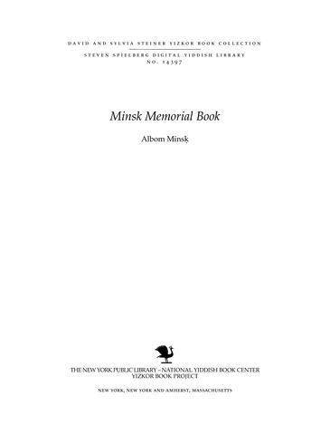Thumbnail image for Albom Minsk: mivhar tatslumim