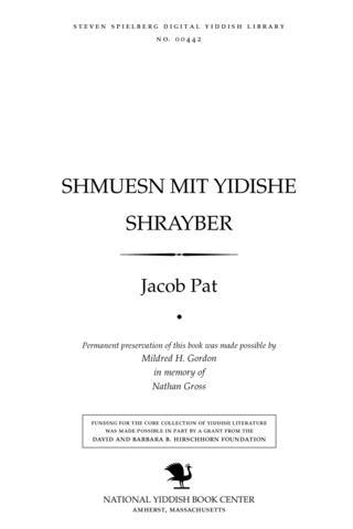 Thumbnail image for Shmuesn miṭ Yidishe shrayber