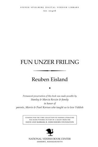 Thumbnail image for Fun unzer friling liṭerarishe zikhrones̀ un porṭreṭn