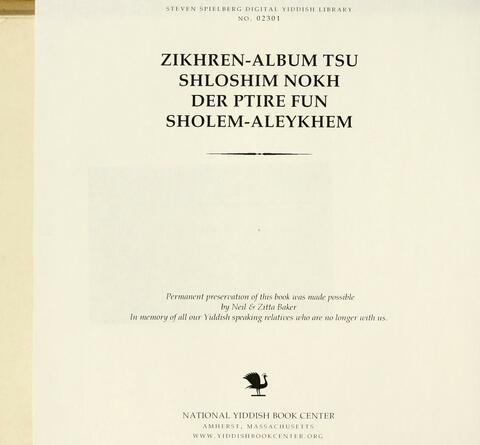 Thumbnail image for Zikhren-album tsu shloshim nokh der pṭire fun Sholem-Aleykhem