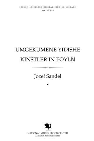 Thumbnail image for Umgeḳumene Yidishe ḳinsṭler in Poyln