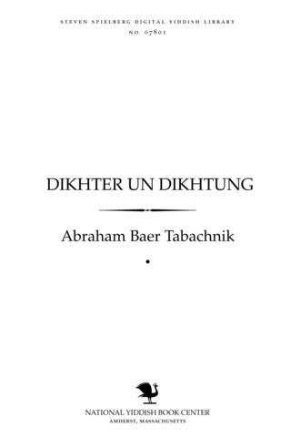 Thumbnail image for Dikhṭer un dikhṭung