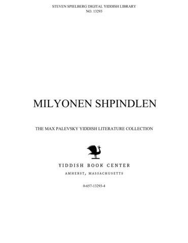 Thumbnail image for Milyonen shpindlen