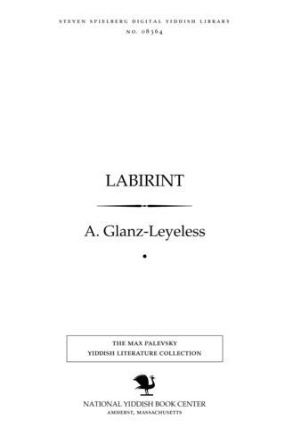 Thumbnail image for Labirinṭ lieder