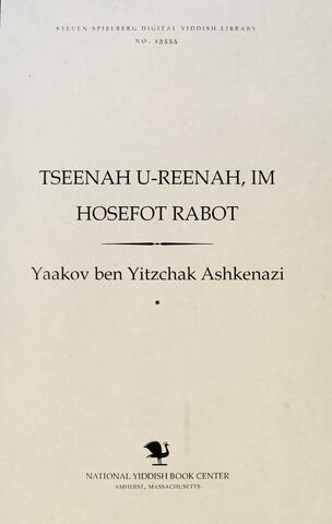 Thumbnail image for Tseʾenah u-reʾenah