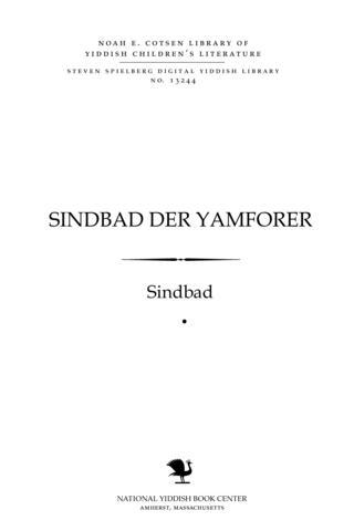 Thumbnail image for Sindbad der yamforer an Arabish maysele