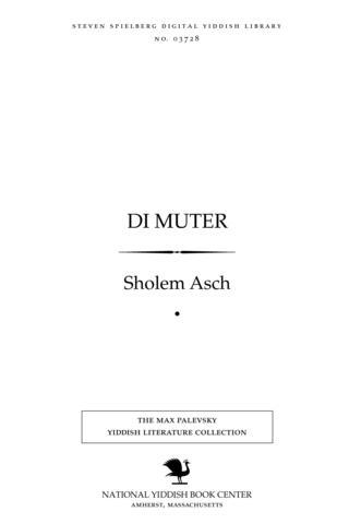 Thumbnail image for Di Muṭer roman