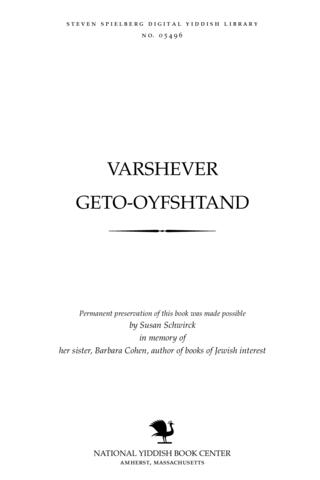 Thumbnail image for Ṿarsheṿer geṭo-oyfshṭand nayntsenṭer April 1943-1953