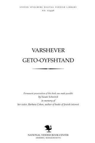 Thumbnail image for Ṿarsheṿer geṭo-oyfshṭand nayntsenṭer April 1943-1953