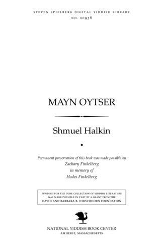Thumbnail image for Mayn oytser lider un balades