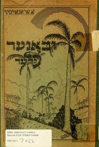 Thumbnail image for Kubaner Lider