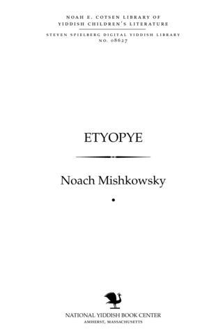Thumbnail image for Eṭyopye Idn in Afriḳe un Azye
