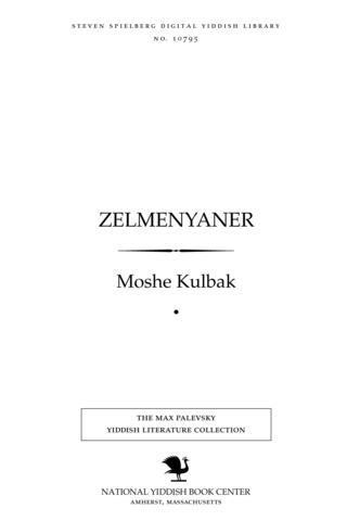 Thumbnail image for Zelmenyaner