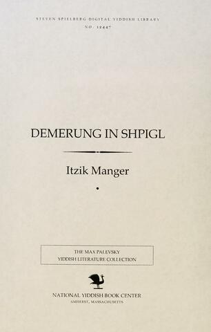 Thumbnail image for Demerung in shpigl
