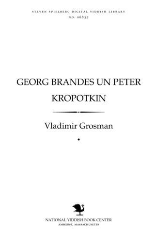 Thumbnail image for Georg Brandes un Peṭer Ḳropoṭḳin