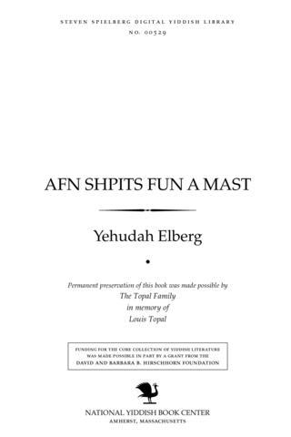 Thumbnail image for Afn shpits fun a masṭ roman