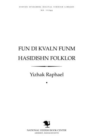 Thumbnail image for Fun di ḳṿaln funm ḥasidishn folḳlor