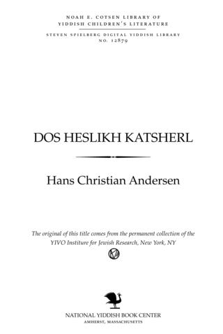 Thumbnail image for Dos heslikher kaṭsherl di margariṭḳe