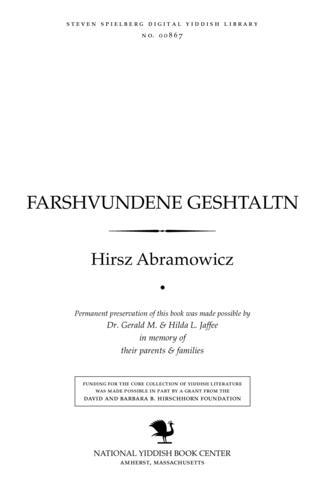 Thumbnail image for Farshṿundene geshṭalṭn zikhroynes̀ un silueṭn