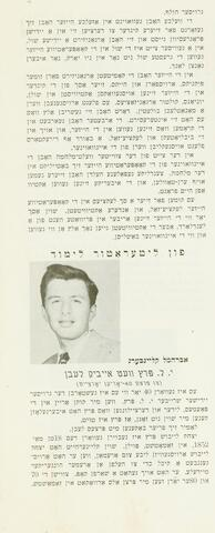 article clipping with Klainberg
