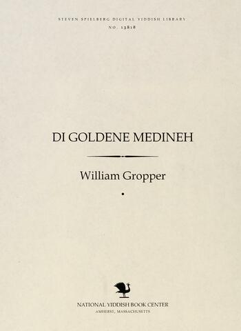 Thumbnail image for Di goldene medineh