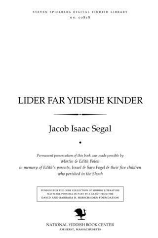 Thumbnail image for Lider far Yidishe ḳinder zibn binṭlekh