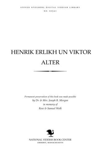 Thumbnail image for Henriḳ Erlikh un Ṿiḳṭor Alṭer