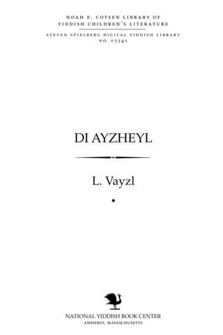 Thumbnail image for Di ayzheyl