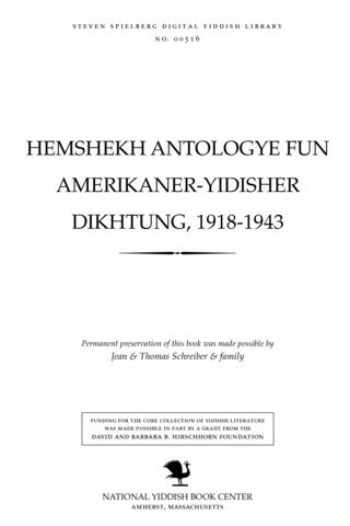 Thumbnail image for Hemshekh anṭologye fun Ameriḳaner-Yidisher dikhṭung, 1918-1943