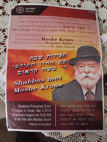 Flier for Moshe Kraus Shabbos Parashas Emor at Shomre Hadas in Belgium, May 3, 2014