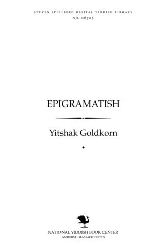 Thumbnail image for Epigramaṭish