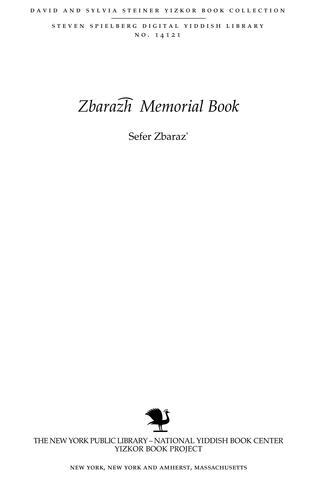 Thumbnail image for Sefer Zbaraz'