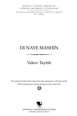 Thumbnail image for Di naye mashin dertseylungen far ḳinder