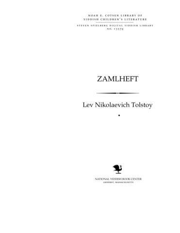 Thumbnail image for Zamlhefṭ, I