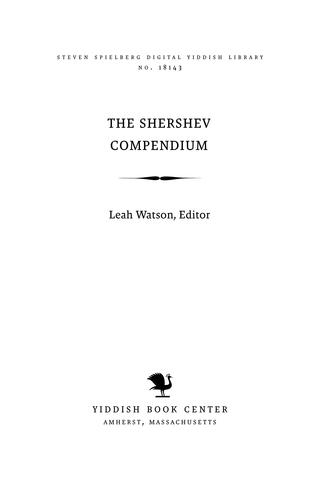 Thumbnail image for The Shershev Compendium