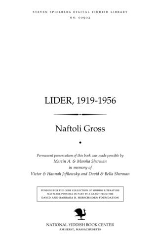 Thumbnail image for Lider, 1919-1956
